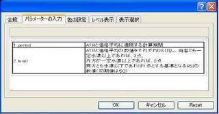 CK_Speedパラメータ.jpg