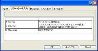 Zerolag_Stochs_Trueパラメータ.jpg