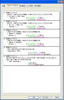 fRCIDISI_v11色設定画像.jpg