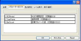 fRCI_V103パラメータ.jpg
